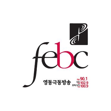 영동극동방송FM 90.1 (FEBC Yeongdong)