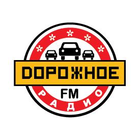 Дорожное Радио (Dorojnoe Radio)