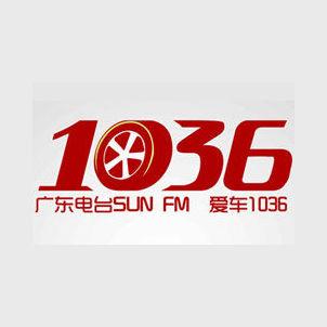 广东城市之声 103.6 FM (Guangdong City)