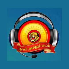 Naam Tamilar FM நாம் தமிழர்