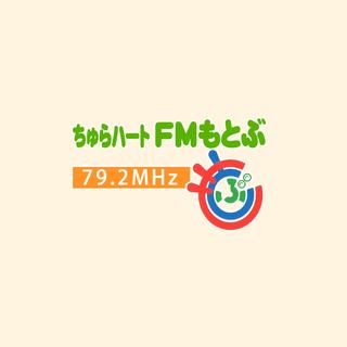 FMもとぶ (FM Motobu)