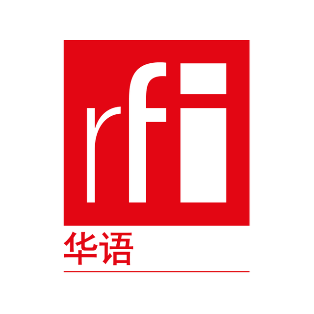 RFI Chinese