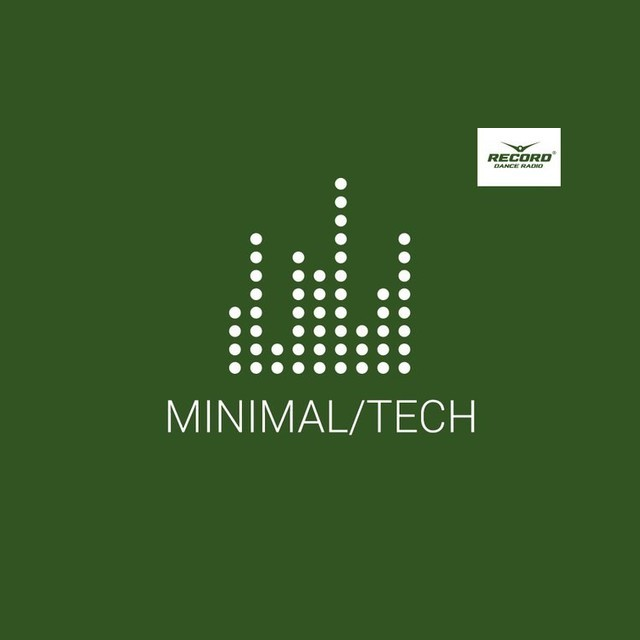 Рекорд Minimal/Tech (Record Minimal/Tech)