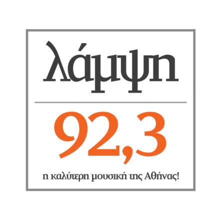 (ΛΑΜΨΗ) Lampsi 92.3 FM
