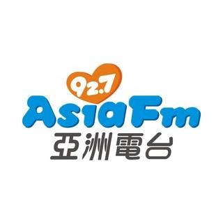 927魅力亞洲 Asia FM 亞洲電台