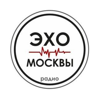Эхо Москвы 103.3 FM