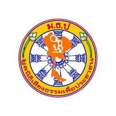 SBT Radio (หลวงตาบัว Luangta Maha Bua)