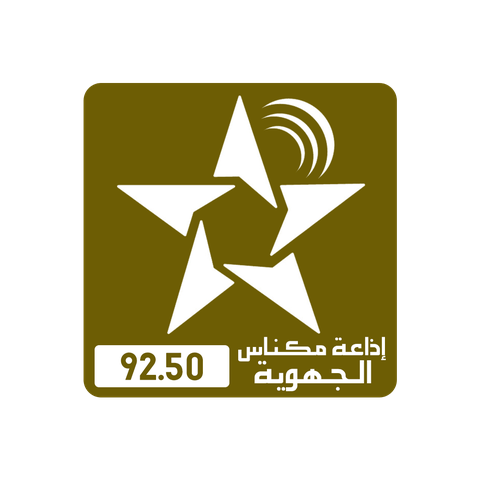 SNRT Radio Meknes (مكناس)