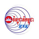 វិទ្យុវត្ដភ្នំ FM105.7 ភ្នំពេញ