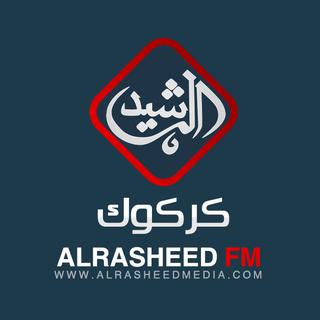 Al Rasheed Radio - Mosul