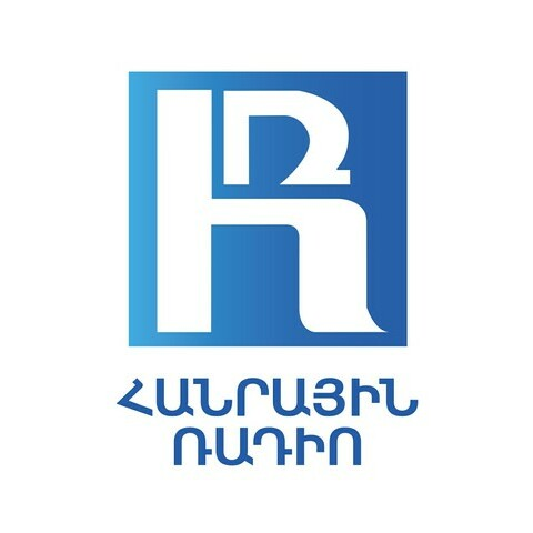 Radio 1 (Public Radio of Armenia)