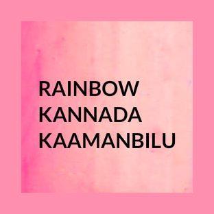 Radio Kannada Kaamanbilu