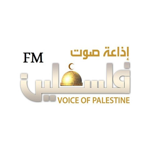 Voice of Palestine   اذاعة صوت فلسطين