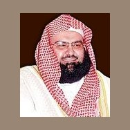 Abderrahman As-Sudais