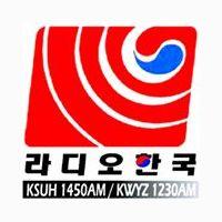 KSUH 라디오한국 Radio Hankook