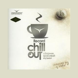 Рекорд Chillout (Record Chillout)