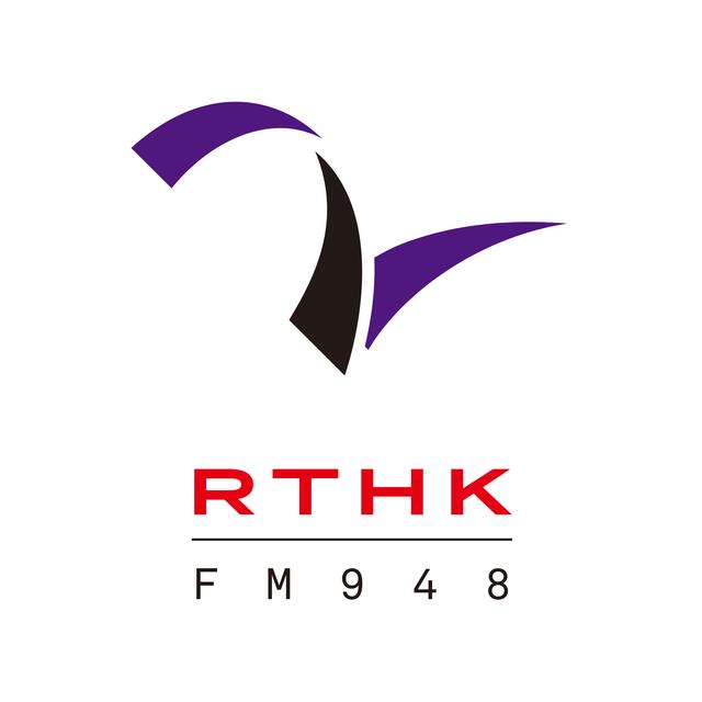 香港電台第二台 RTHK Radio 2