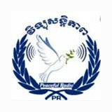 វិទ្យុសន្តិភាព FM104.70 ភ្នំពេញ