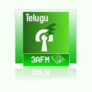 3AFM - Telugu FM