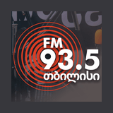 რადიო თბილისი (Radio Tbilisi)