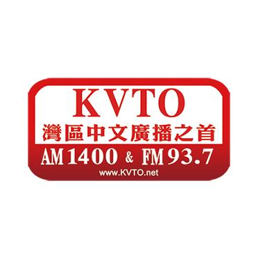 KVTO 1400 AM