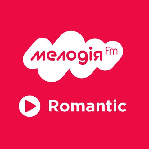 Радио Мелодия (Radio Melodia Romantic)