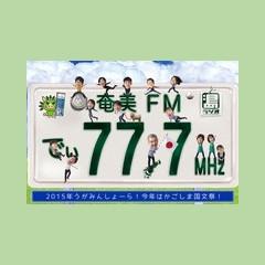 あまみFM ディ! (Amami FM)