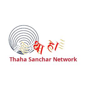 Radio Thaha Sanchar 99.6
