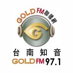 城市廣播網 台南知音 97.1 FM