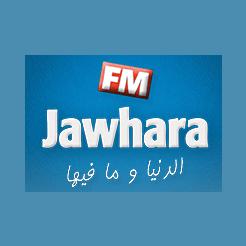 Jawhara FM (جوهرة أف آم)
