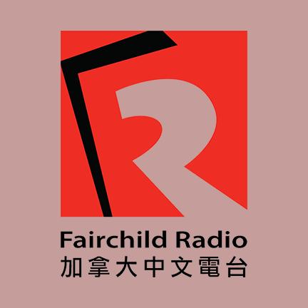 CHKG-FM Fairchild Radio 96.1 FM