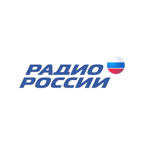 Radio Rossii (Радио России)