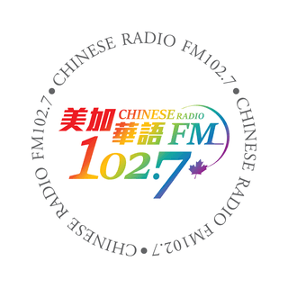 Canadian Chinese Radio 華語電台