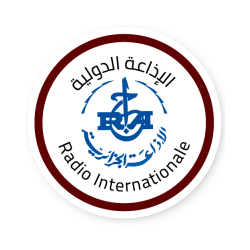 Radio Algérie Internationale (إذاعة الجزائر الدولية)