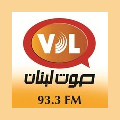 Voix du Liban (Voice of Lebanon) صوت لبنان