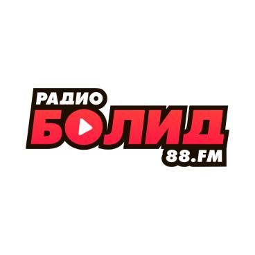 Радио Болид 88.0 (Bolid FM)
