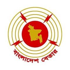 Bangladesh Betar AM