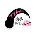 横手かまくらFM