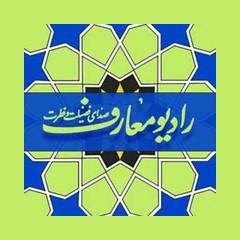 IRIB R Maaref