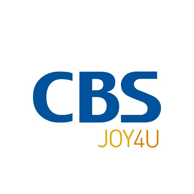 CBS Joy4U-CBS 라디오
