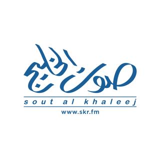 Sout Al Khaleej FM صوت الخليج
