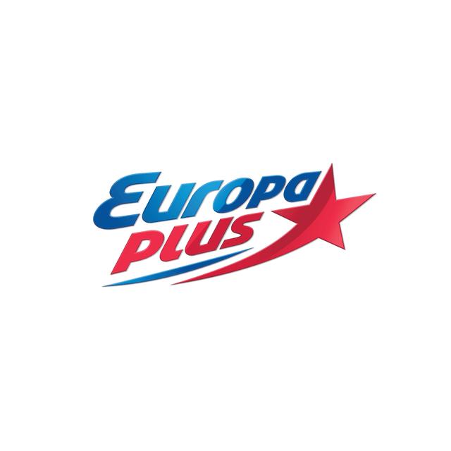 Европа Плюс (Europa Plus)