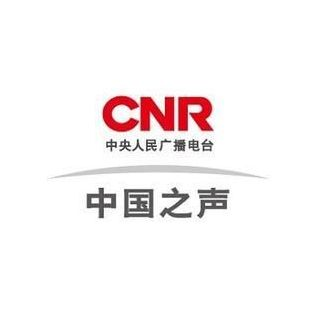 CNR 中国之声