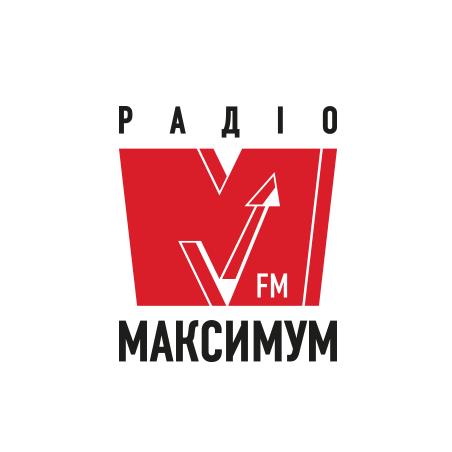 Maximum | МАКСИМУМ