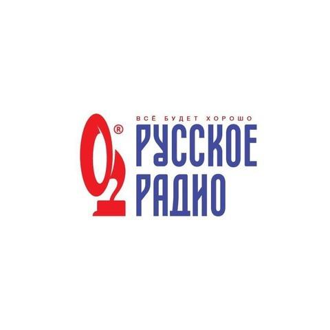 Русское Радио
