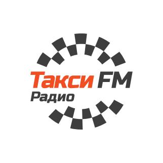 Такси ФМ (Taxi FM) 96.4