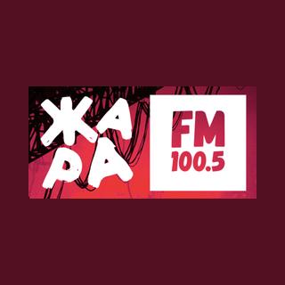 ЖАРА FM - Radio Zhara