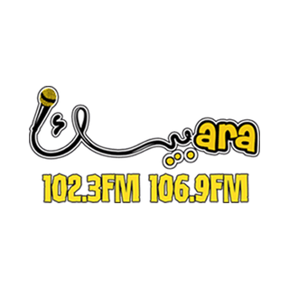 Arabesque FM - أرابيسك اف ام