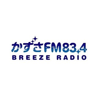 breeze fm radio