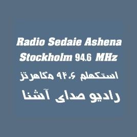 Radio sedaie ashena Stockholm FM 94/6 MHz